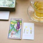 今週のタロット×アロマ心のメッセージ☆【2017 7/17〜7/23】