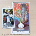 【タロットの世界】大アルカナ タワー